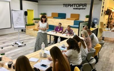 Бізнес-тренер Людмила Калабуха