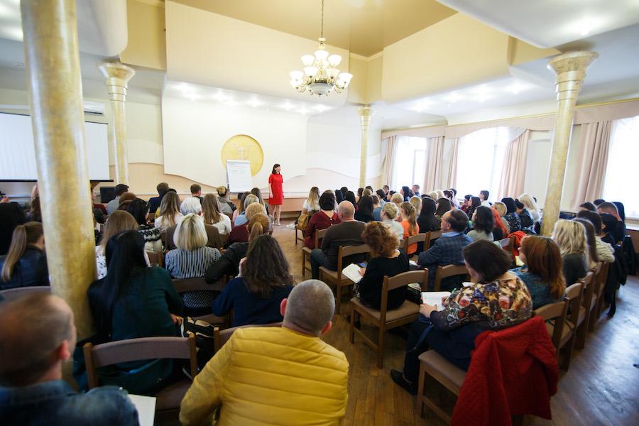 Бізнес-тренінг у Львові