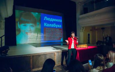 bloger lviv