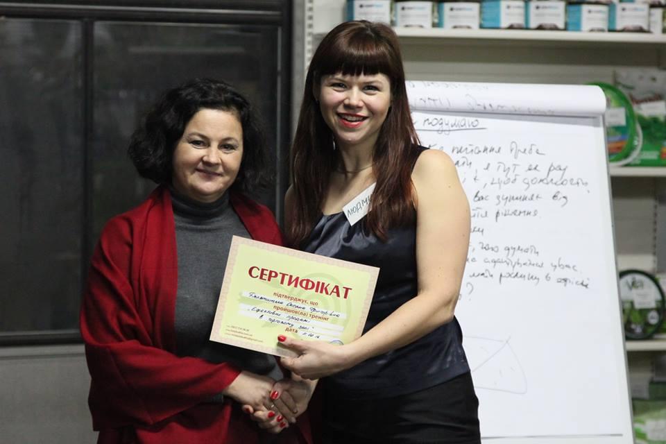 Після тренінгу сертифікати отримують не тільки продавці, а і власники!