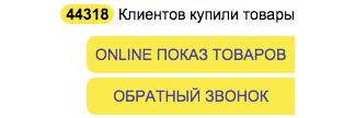 2015-08-01 12-31-33 4party — Все для праздника. Интернет магазин товаров для тематических вечеринок. | 4party.ua