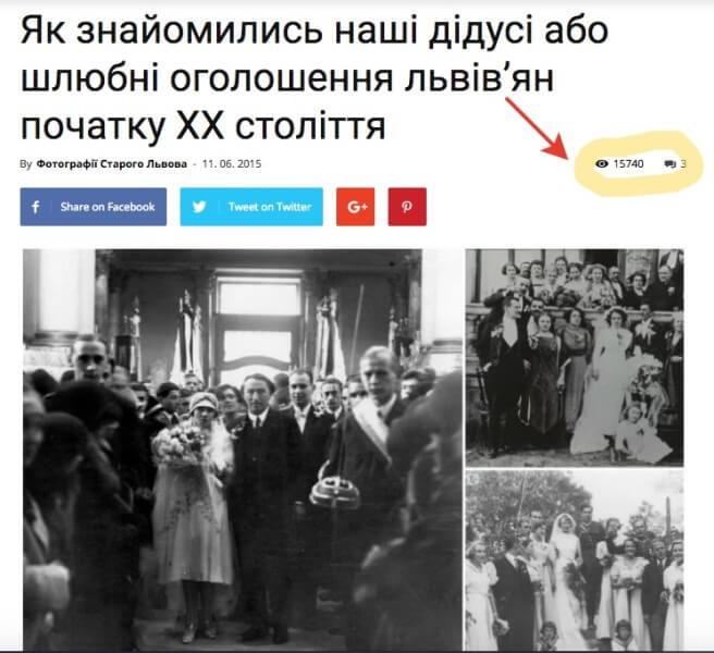 Старі фото Львова