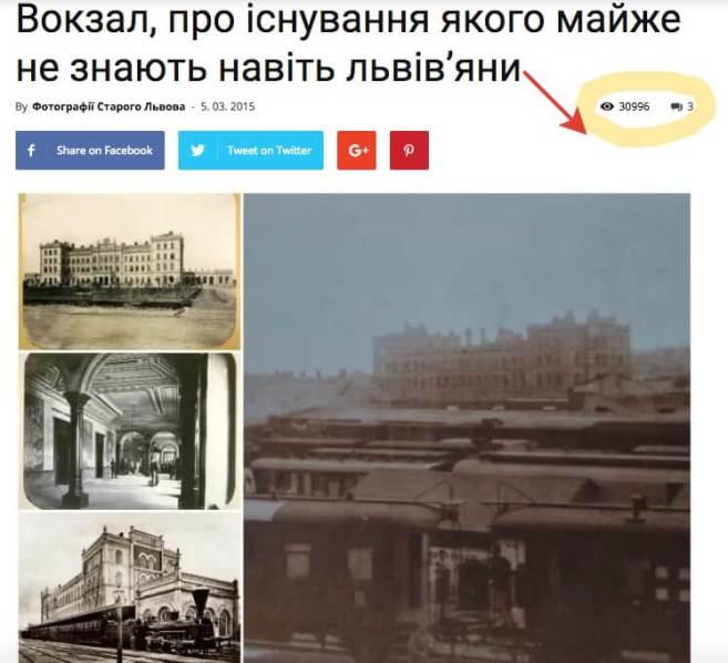 Старі фотографії Львова