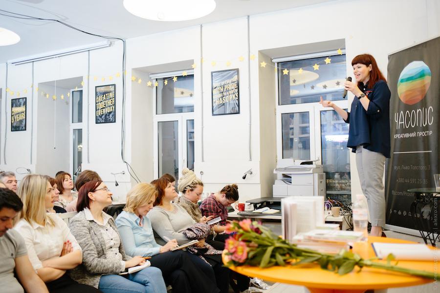 Людмила Калабуха бізнес-тренер