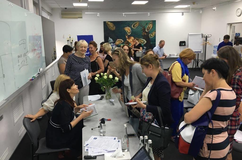 Тренінг з особистого брендингу уKyiv-Mohyla Business School [kmbs]для проектуUkrainian Mediation Center, Київ