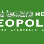 """Інтернет-ресурс Leopolis.news оголосив переможця, який виграв книгу """"Почніть говорити НІ""""."""
