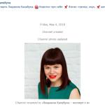 Я запустила свій канал на Telegram про продажі, переговори та особистий брендинг